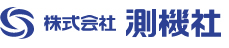 株式会社 測機社 60th Anniversary
